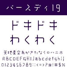七種泰史/デザインシグナル DSバースディ19
