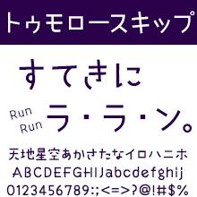 七種泰史/デザインシグナル DSトゥモロースキップ