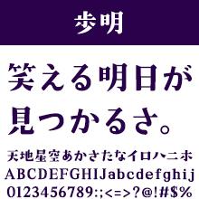 七種泰史/デザインシグナル DS歩明