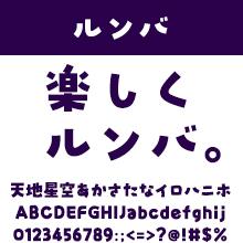 七種泰史/デザインシグナル DSルンバ