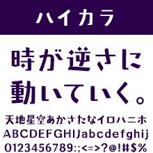 七種泰史/デザインシグナル DSハイカラ