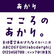 七種泰史/デザインシグナル DSあかり