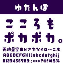 七種泰史/デザインシグナル DSゆたんぽ