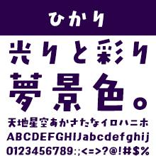 七種泰史/デザインシグナル DSひかり