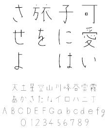 FONT1000 TA-杏R