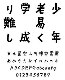FONT1000 TAm-椿