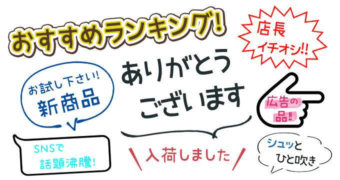 手書きフォント POP組み見本 ミウラフォント/モップスタジオ ミウラゴチック プロポ R