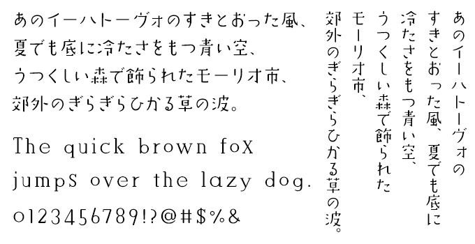 手書きフォント 本文組み見本 FONT1000 TA-マユミンウォーク