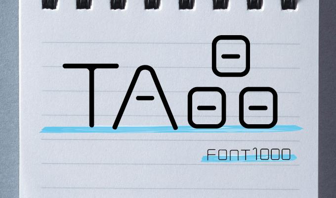 おすすめの手書きフォント FONT1000 TA-晶