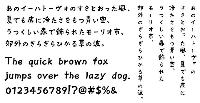 手書きフォント 本文組み見本 FONT1000 TA-椿