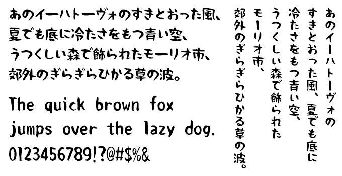 手書きフォント 本文組み見本 スキルインフォメーションズ 筆シリーズ TA筆くろもん