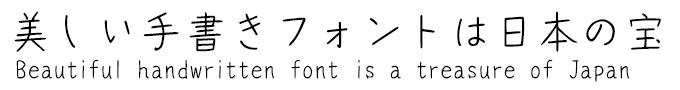 美しい手書きフォントは日本の宝 スキルインフォメーションズ 手書き屋本舗 TAりえこ