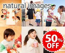 natural images