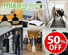 mixa green