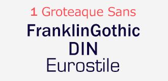 グロテスク・サンセリフ (Grotesque Sans-Serif)