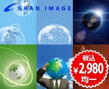 GRAN IMAGE