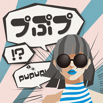 プぷプ ヤマナカデザインワークス イメージ画像