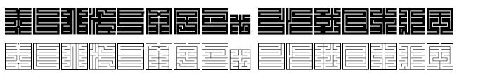 美しい江戸文字フォントは日本の宝 白舟角崩