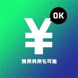 商用利用OK 音・サウンド素材集「音・辞典」