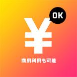 商用利用OK 音・サウンド素材集「サウンドバイブル」