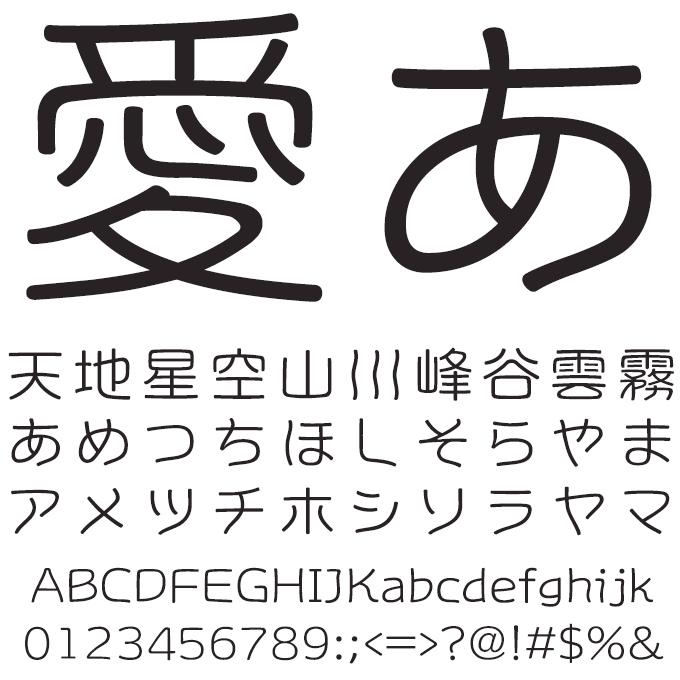 組み込みOK fontUcom ゲームで使える87書体セット AFSテンドゥ04EL / 90EL 文字見本