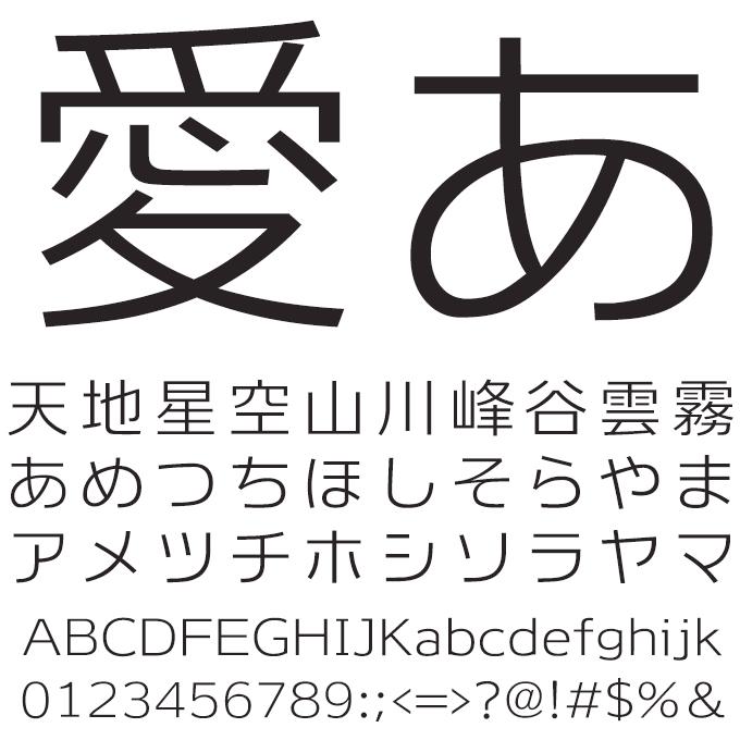 組み込みOK fontUcom ゲームで使える87書体セット AFSバーズアイ EL 文字見本