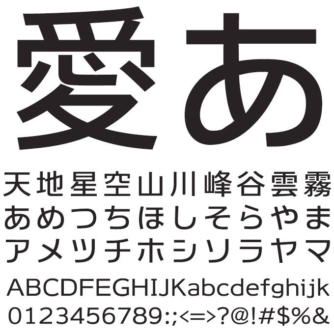 組み込みOK fontUcom ゲームで使える87書体セット AFSバーズアイ DB 文字見本