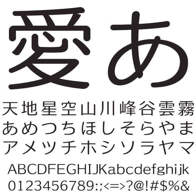 組み込みOK fontUcom ゲームで使える87書体セット AFSゴシックドゥクラシック R_M 文字見本