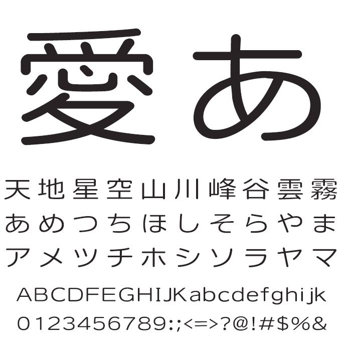 組み込みOK fontUcom ゲームで使える87書体セット AFSゴシックニュース Lノバ_M 文字見本