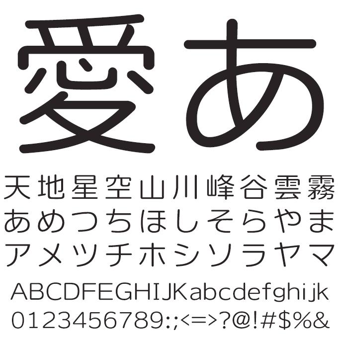 組み込みOK fontUcom ゲームで使える87書体セット AFSゴシックビュー L_M 文字見本