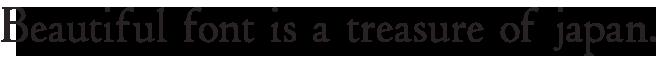 組み込みOK fontUcom ゲームで使える87書体セット AFSCloisOld