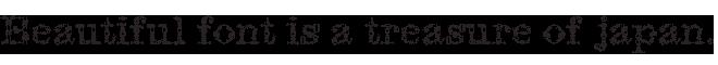 組み込みOK fontUcom ゲームで使える87書体セット AFSClarMachine08
