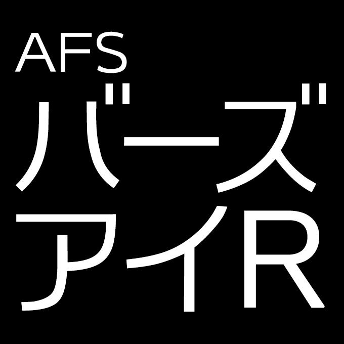 組み込みOK fontUcom ゲームで使える87書体セット AFSバーズアイ R