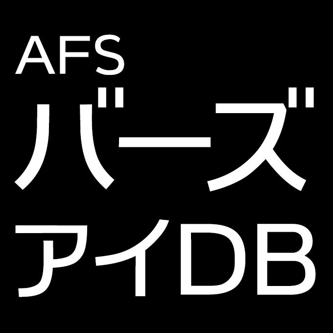 組み込みOK fontUcom ゲームで使える87書体セット AFSバーズアイ DB