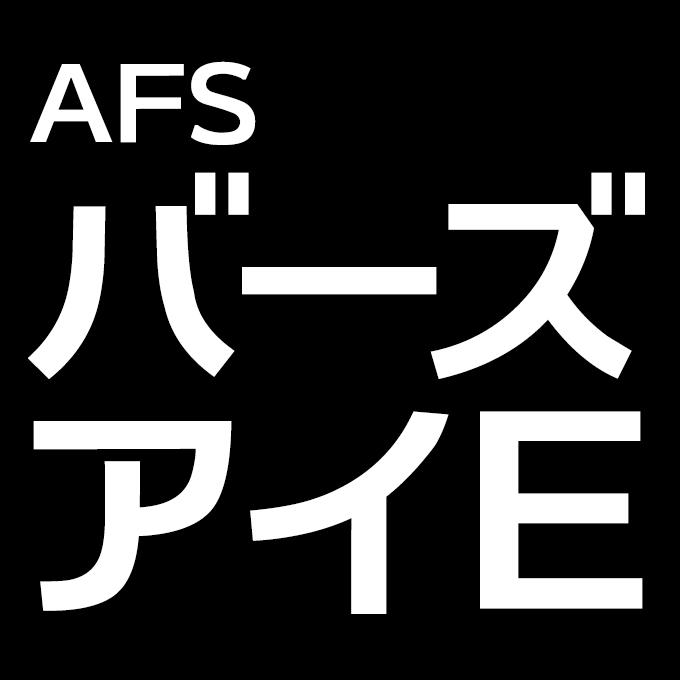 組み込みOK fontUcom ゲームで使える87書体セット AFSバーズアイ E
