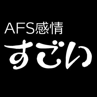 組み込みOK fontUcom ゲームで使える87書体セット AFS感情-すごい
