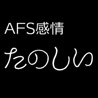 組み込みOK fontUcom ゲームで使える87書体セット AFS感情-たのしい