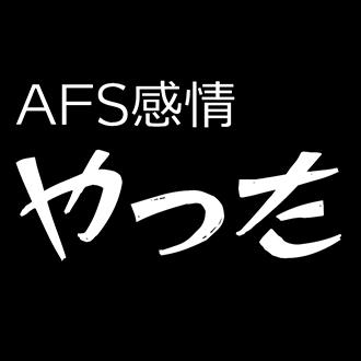 組み込みOK fontUcom ゲームで使える87書体セット AFS感情-やった