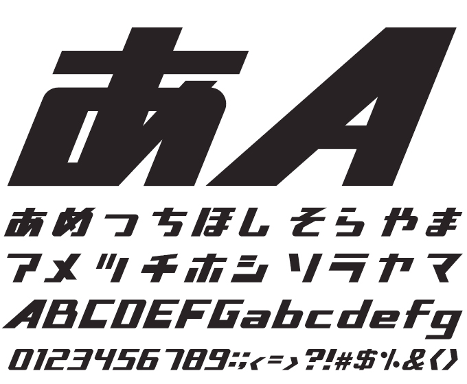 ヤマナカデザインワークス ガガガガ 文字見本