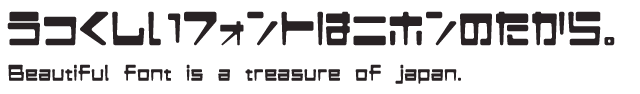 ヤマナカデザインワークス バンバン