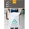 SDGsビジュアル素材集【みんなのE】目標12:つくる責任つかう責任 ジャケット画像