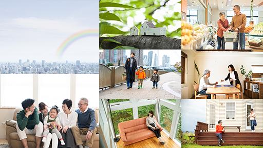 SDGsビジュアル素材集【みんなのE】11:住み続けられるまちづくりを サンプル画像