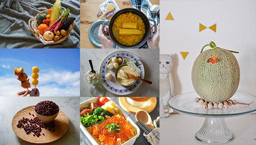 SDGsビジュアル素材集【みんなのE】地産地消 北海道の食 サンプル画像