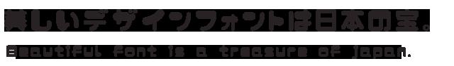 ヤマナカデザインワークス プぷプ