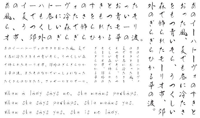 定額ミニ 年賀書体アソート TAs-香蘭 組み見本