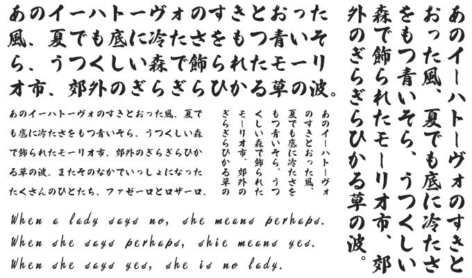 定額ミニ 年賀書体アソート TAs-風雅筆01 組み見本