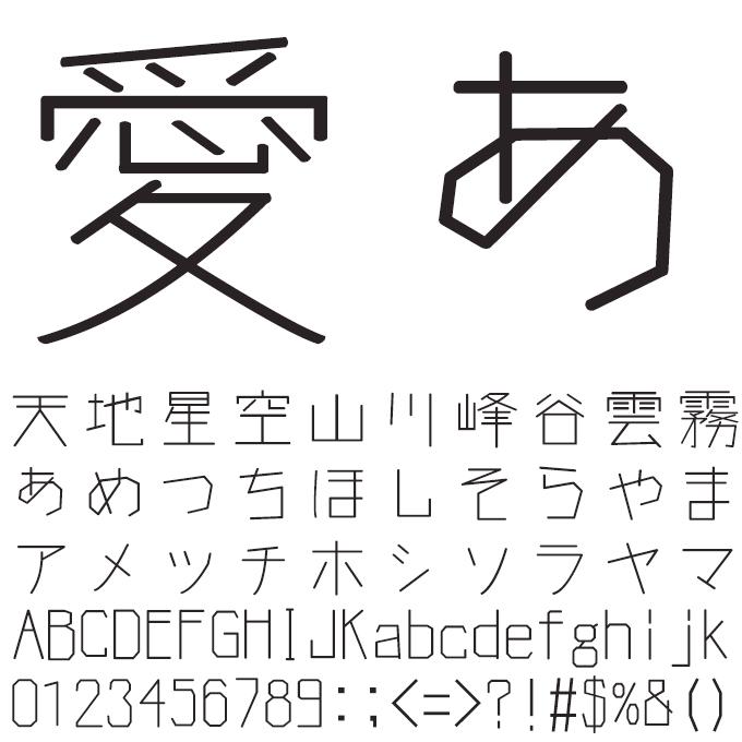 定額ミニ 年賀書体アソート TAs-丸四角 文字見本