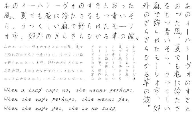 定額ミニ 年賀書体アソート TAs-礼筆 組み見本