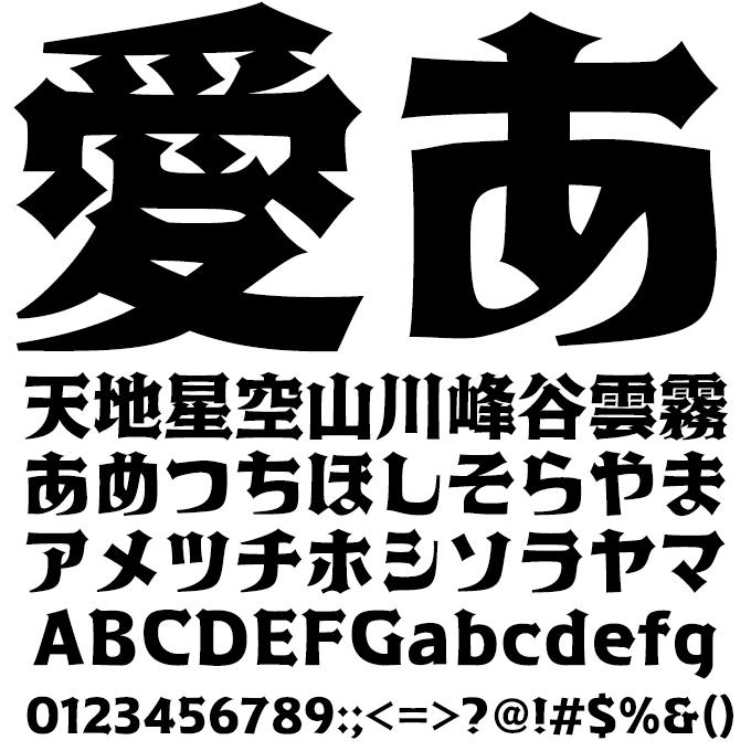 おしゃれなフォント TA-クワドラ 文字見本