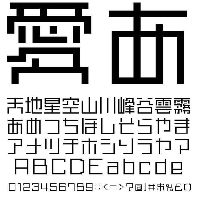 おしゃれなフォント TA-ブーイング 文字見本